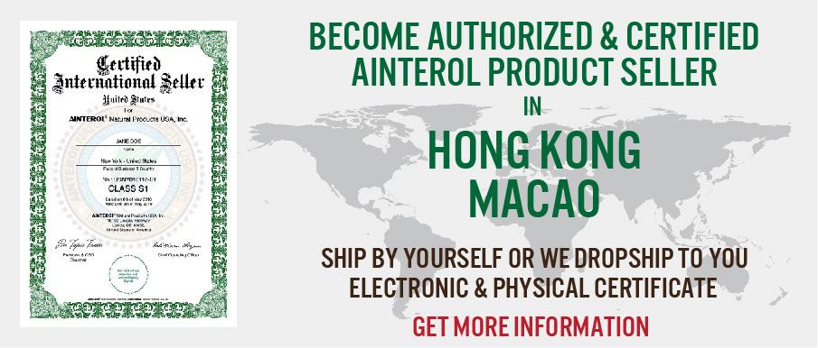 AINTEROL® Hong Kong Certified Sellers